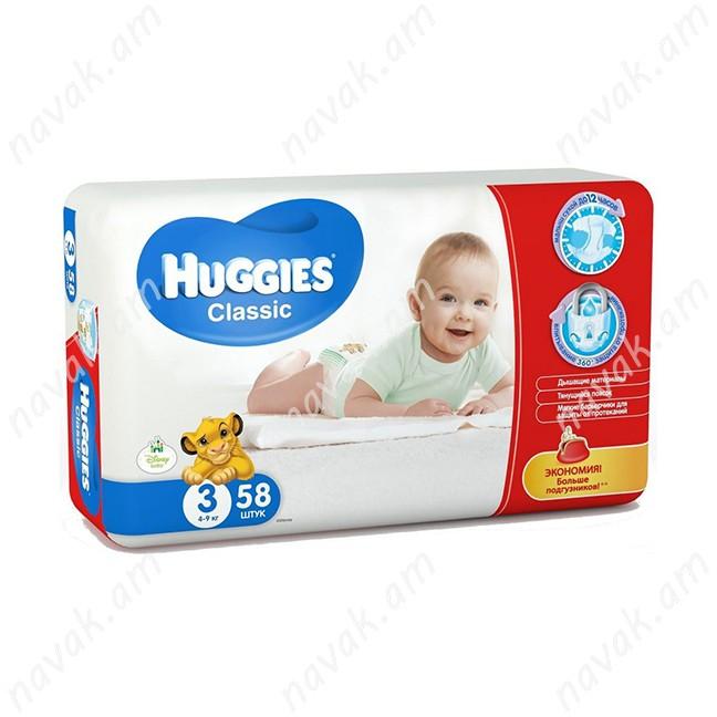 Տակդիր Huggies Classic N3