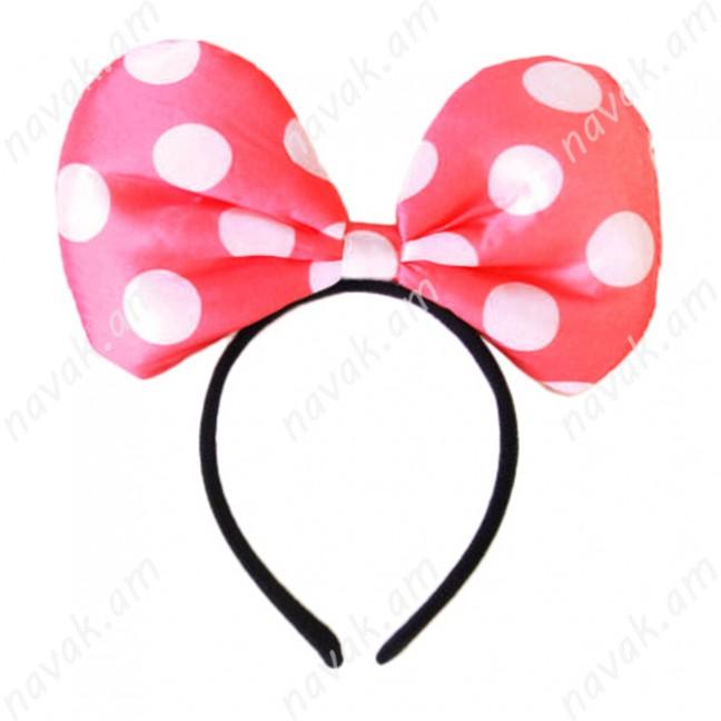 Մազակալ Minnie Mouse