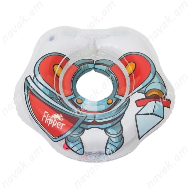 Նորածինների լոգարանի օղակ Flipper Ասպետ