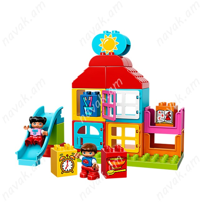 Lego My First Playhouse 10616
