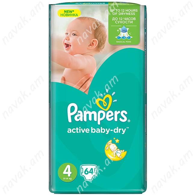 Տակդիր Pampers Active Baby Dry N4