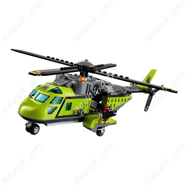 Lego Volcano Supply Helicopter 60123