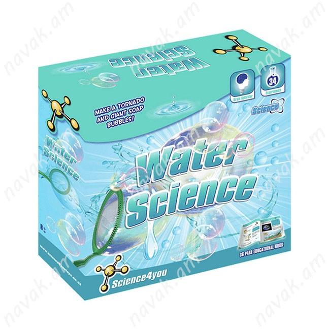 Գիտափորձերի հավաքածու Ջուր