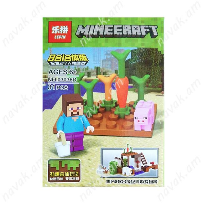 Կոնստրուկտոր Minecraft + նվեր