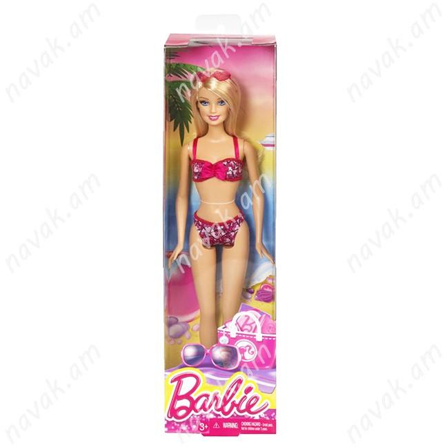 Լողափնյա տիկնիկ Barbie