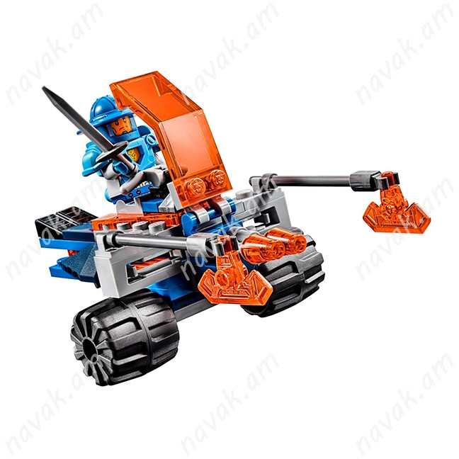LEGO Knighton Battle Blaster 70310